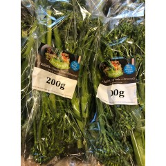 Tenderstem broccoli 200 g