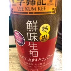 Premium light soy sauce 500 ml