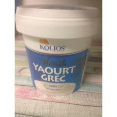 Greek yogurt 1 kilo