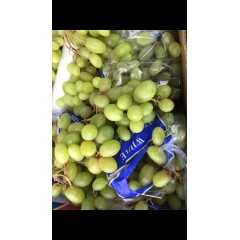 Green Grapes 500g